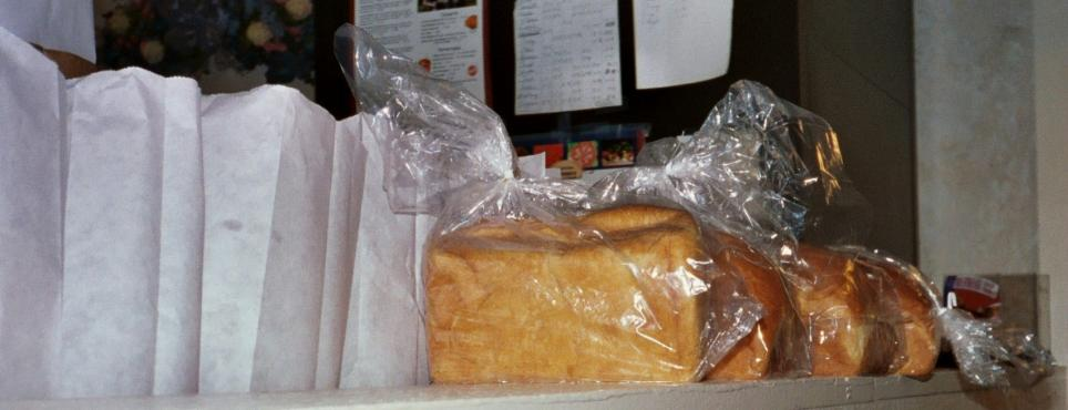 Many customers grab a loaf or two of the good white or rye to go.